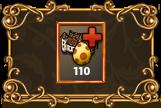 Изменения в игре 9 апреля (Обновлено 14.04.14)