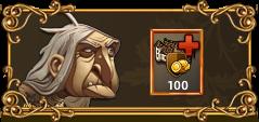 100 монет гильдии