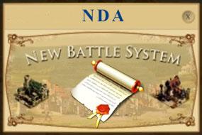 Боевая система (письмо с приглашением)