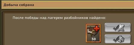 PvP (Игрок против Игрока)