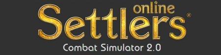 Калькулятор боя: Combat Simulator 2.0
