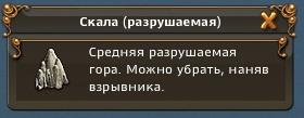Изменения на тестовом сервере 12.01.2015 (дополнено 13.01.2015)