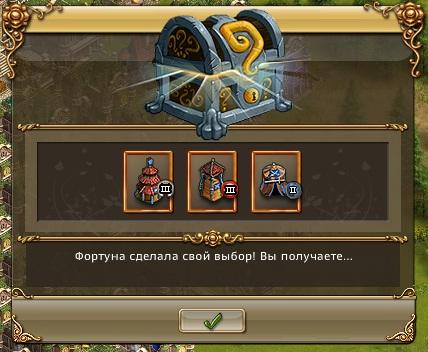 аватар защита крепости: