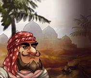 Али-Баба и второй разбойник