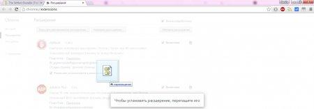 Тестовый сервер на русском
