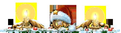 Рождественское событие - Первый взгляд