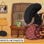 Stary_Xenomorph